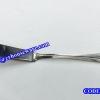 มีดปลาสแตนเลส 008-TF88-17
