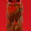 น้ำมันเสน่ห์ว่านดอกทองมหาอุดม ครูบาเดชปลุกเสก