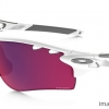 OAKLEY RADARLOCK PATH OO9181-40