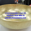 กระทะทองเหลือง เบอร์ 15 รหัสสินค้า 016-WB-31