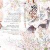 หลังสวนดอกท้อ By Natsukairi มัดจำ 250 ค่าเช่า 50b.