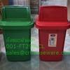 ถังขยะ 40 ลิตร 001-FT299-CL
