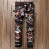 กางเกงยีนส์สไตล์เกาหลี