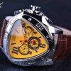 นาฬิกาข้อมือระบบกลไกอัตโนมัติ