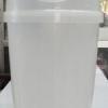 ถังขยะใสฝาแกว่ง ถังขยะใส ฝาแกว่ง 001-RW-9293 ถังขยะ 45 ลิตร