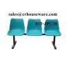 เก้าอี้นั่งคอยคิว 3 ที่นั่ง 015-JPC30