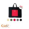กระเป๋าผ้าSeikai, A2(69x54cm)