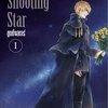 """""""Shooting Star"""" 2เล่มจบ By จังนยัง (ผู้เขียน Kill the Lights) มัดจำ 600 ค่าเช่า 120b."""