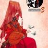 นางพญาท้ารบ เล่ม 3 (6 เล่มจบ) มัดจำ 300 ค่าเช่า 60b.
