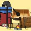 กล่อง PUBG Bento Box
