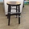 เก้าอี้ไม้ 075-MC017,เก้าอี้หัวโล้น,เก้าอี้นั่งกลม,เก้าอี้ทานอาหาร,เก้าอี้ร้านกาแฟโบราณ
