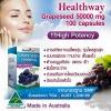 Healthway Grape Seed 50000 MG 100 เม็ด สินค้าระดับพรีเมี่ยม จากออสเตรเลีย โดสสูงสุด ด้วยนวตกรรมใหม่ เพื่อผิวขาวใสกับองุ่นสกัดจากธรรมชาติ 100% เข้มข้นที่สุดในโลก 50,000 mg