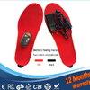 พื้นรองเท้ากันหนาวปรับอุณหภูมิได้ Heated Boots