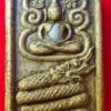 พระปางสมาธิทรงนาคราช พุทธาภิเษก4พ.ย.60