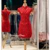 รหัส ชุดกี่เพ้า :KPS048 ชุดกี่เพ้าพร้อมส่ง มีชุดกี่เพ้าคนอ้วน แบบสั้น สีแดง คัตติ้งเป๊ะมาก ใส่ออกงาน ไปงานแต่งงาน ใส่เป็นชุดพิธีกร ชุดเพื่อนเจ้าสาว ชุดถ่ายพรีเวดดิ้ง ชุดยกน้ำชา หรือ ใส่ ชุดกี่เพ้าแต่งงาน สวยมากๆ ค่ะ