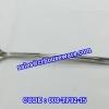 ช้อนโซดาสแตนเลส รหัสสินค้า 008-TF92-15