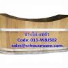 อ่างไม้สัก แช่ตัว รหัสสินค้า 013-WBJS02,Oval_Teak_Bath_Tub