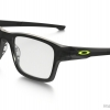 OAKLEY SPLINTER (ASIA FIT) OX8095-04