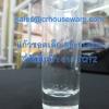 แก้วชอตเล็ก Short Glass รหัสสินค้า 013-TQT2