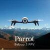 โดรนติดตาม Parrot Bebop 2