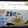 โมซ่า ก๊าซไนตรัสอ๊อกไซด์ รหัสสินค้า 037-SK020