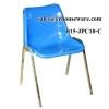 เก้าอี้พลาสติก 015-JPC10-C