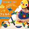 ของเล่นคุมองฝึกทักษะการใช้ข้อมือ จินตนาการ ความคิดสร้างสรรค์ สำหรับเด็กชาย