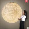โคมไฟระย้าดวงจันทร์