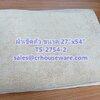 """ผ้าเช็ดตัวอย่างหนา สีทราย 12 ปอนด์ ขนาด 27""""x 54"""" Towel sandy color 12 lbs size 27'' * 54'' Code: TS-2754-2"""