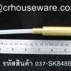 หัวปั๊ม รหัสสินค้า 037-SK8488