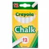 Crayola White Chalk ชอล์กสีขาวสำหรับเขียนกระดานดำ กล่องละ 12 แท่ง ปลอดฝุ่นเล็กที่เป็นอันตราย ปลอดสารพิษ ปลอดภัยสำหรับเด็ก