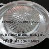 แผ่นย่างอะลูมิเนียม แบบรูตัน 006-TH-003 Roast pan aluminium,without holes. 006-TH-0003烧烤炉盘/锅,សាច់អាំងសាច់អាំងចាន / សមុទ្រ Pan,BBQ Grill tấm / chảo,BBQ Grill pinggan / pan,BBQ Grill plate/pan,Korean bbq grill pan