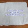 """ผ้าเช็ดตัวอย่างหนา สีขาว 18 ปอนด์ ขนาด 30""""x 60"""" Towel White color 18 lbs size 30'' * 60'' Code: TS-3060-18T"""