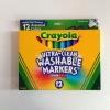 Crayola Ultra Clean Washable Markers Color Max (Broad Line) สีเมจิกแบบหัวแหลม ล้างออกได้ มี 12 สี ปลอดสารพิษ