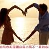 พวงกุญแจคู่รักรูปหัวใจ i love you