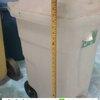 ถังขยะเท้าเหยียบมีล้อ 85 ลิตร 001-M85-03