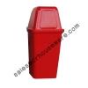 ถังขยะฝาผลัก Stainding Bin -ขนาด 60 ลิตร 001-O-01003 Garbage pail push lid. 001-O-01003 ถังขยะ 60 ลิตร