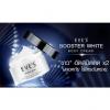 Eve's Booster White Body Cream 100 ml. อีฟ บูสเตอร์ ไวท์ ขาวอัดสปีด x2 ครีมบำรุงผิวสูตรเข้มข้น ผสานด้วยสารกลุ่ม Whitening ที่ช่วยทำให้ผิวพรรณกระจ่างใส อย่างเป็นธรรมชาติ