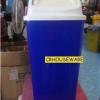 ถังขยะสีน้ำเงิน 50 ลิตรฝาแกว่ง 001-KS648-B ถังขยะ 50 ลิตร