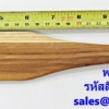 พายไม้สัก ใหญ่ รหัสสินค้า 008-NT790
