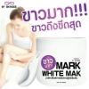 มาส์กขาวมาก White Mark Mak มาส์กปุ๊ปขาวปั๊ป ออร่าจับทันที มาส์กปุ๊ปขาวปั๊ป ออร่าจับทันที&#x1F61D ดำมาแต่เกิด...ก็ขาวอย่างออร่าใน10นาที ถึงเวลาเปลี่ยนสีผิวที่หมองคล้ำให้ขาวเนียน ได้ทันใจ ทันใช้งานโชว์ผิวขาวออร่า ท้าแดด เต็มเปี่ยมไปด้วยคุณภาพอุดมไปด้วยน้ำนม