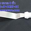 สปาตูร่า ขนาด 8 นิ้ว รหัสสินค้า 022-JP-DXSP-8C