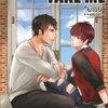 Take Me พี่เขย By ++saisioo++ มัดจำ 350 ค่าเช่า 70b