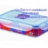 กล่องใส่อาหาร Lock&Lock รหัสสินค้า 008-HPL816