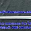 """กระบวยสเตนเลส 4 """" ม้าลาย ด้ามไม้ รหัสสินค้า 008-105310"""