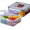 กล่องใส่อาหาร Lock&Lock รหัสสินค้า 008-HPL823C