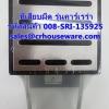 ที่เสียบมีด รุ่นคาร์เรร่า รหัสสินค้า 008-SRI-135925