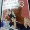 ล่ารัก เล่ม 3 By จิมมี่ มัดจำ 350 ค่าเช่า 50 บาท