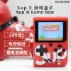 เครื่องเกม GameBox x Sup
