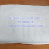 """ผ้าเช็ดตัวอย่างหนา สีขาว 18 ปอนด์ ขนาด 30""""x 60"""" Towel white color 18 lbs size 30'' * 60'' Code: TS-3060-18"""